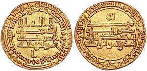 Abu'l-Hasan Ali ibn al-Furat - Gold dinar of al-Muqtadir, 910/11