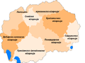 Dioceses of Macedonian Orthodox Church mk.png