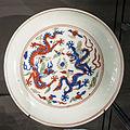 Dish with dragons chasing flaming pearls.jpg