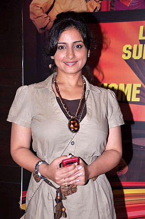 Divya Dutta - Dutta at the first look launch of Heroine