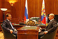 Dmitry Medvedev 30 July 2008-5.jpg