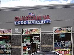 Dominican American store