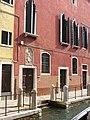 Dorsoduro, 30100 Venezia, Italy - panoramio (335).jpg