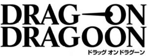 Drakengard - The original Japanese series title