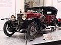 Dresden Verkehrsmuseum Simson Supra.JPG