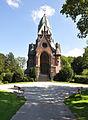 Duisburg Alter Friedhof 04 Kapelle.jpg