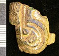 Early medieval copper alloy and gold wrist clasp (FindID 406940).jpg