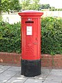 Edward VIII postbox, The Green, E11 - geograph.org.uk - 909565.jpg