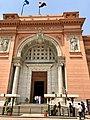 Egyptian Museum, al-Qāhirah, CG, EGY (46992920625).jpg