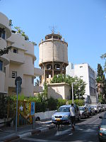 Ehad-Haam Maze water tower.JPG