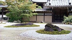 Eigen-ji - Image: Eigen ji (Rinzai temple) front area landscaping