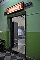 Electricity Gallery Entrance - Birla Industrial & Technological Museum - Kolkata 2013-01-18 3059.JPG