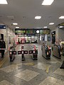 Electronic signage of Kumamoto Station (Local lines).jpg