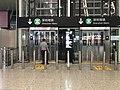 Elevators for Airport Station in Shenzhen Bao'an International Airport.jpg