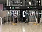 Elevators for Airport Station in Shenzhen Bao'an International Airport.jpg
