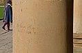 Elizabethan graffiti (7027827617).jpg