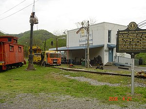 Elkhorn City Railroad Museum - Elkhorn City Railroad Museum