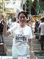 Emily Lau Wai Hing 1.JPG