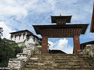 Lhuntse Dzong - Entrance gate to the dzong