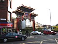 Entrance to Chinatown , junction Gallowgate, Newcastle upon Tyne. - geograph.org.uk - 256139.jpg