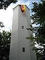 Ernst Binnewies Turm 2006 zur 80 Jahr Feier - panoramio.jpg