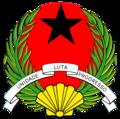 기니비사우의 국장