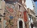 Església de Sant Miquel (Castelló de la Plana).jpg