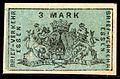 Essen German local stamp 1888.jpg