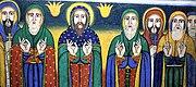 Ethiopian 9 Saints Mural Axum