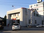 Eumseong Geumwang Post office.JPG