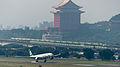 Eva Air Airbus A330-302X B-16333 Touch down Taipei Songshan Airport Runway 20140926.jpg