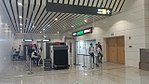 Exit A, Airport N. Station, Guangzhou Metro.jpg