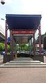 Exit B1, Yongtai Station, Guangzhou Metro.jpg