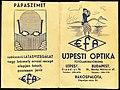 Fénykép boríték 1940, EFA fotószaküzlet. Fortepan 81512.jpg