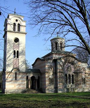 Church of St. George, Kneževo - Church of St. George