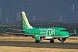 FDA Embraer 170 JA04FJ RJNS.JPG