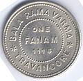 Fanam1.jpg