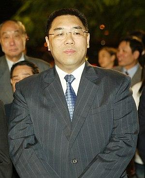 Chief Executive of Macau - Image: Fernando Chui Sai On