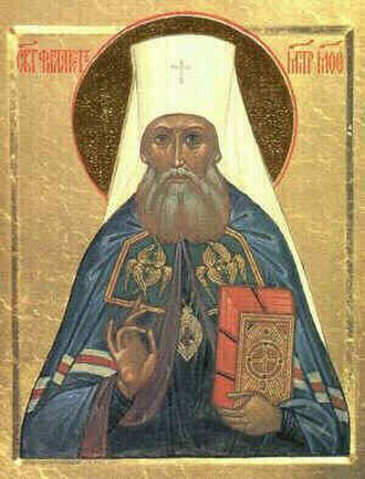November 19 (Eastern Orthodox liturgics) - Image: Filareto Drozdov