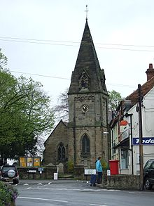 Findern Derbyshire Church.jpg