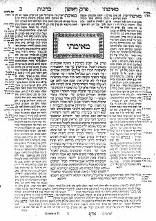 Tractate of the Talmud about blessings and prayers, particularly the Shema and the Amidah
