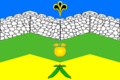 Flag of Adagumskoe (Krasnodar krai).png