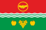 Flag of Bakhchisaray district.png