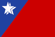 Flag of National Democratic Force.png