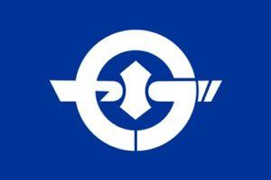 Obuse, Nagano - Image: Flag of Obuse Nagano