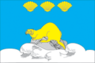 Flag of Severo-Kurilsk (Sakhalin oblast).png