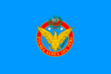 Flag of the Peruvian Air Force.png