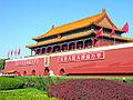 Flickr - archer10 (Dennis) - China-6123.jpg