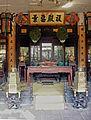 Flickr - archer10 (Dennis) - China-6671.jpg