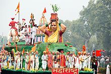 Float representing the state of Maharashtra at the 2015 Republic Day Parade.jpg